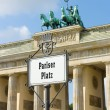 "Index ""Paiser Platz"" near the Brandenburg Gate. — Stock Photo"