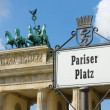 "Index ""Paiser Platz"" near the Brandenburg Gate. — Stock Photo #14145546"