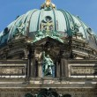 A fragment of the facade of Berlin Cathedral (Berliner Dom) — Stock Photo