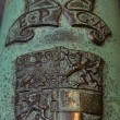 Coats of Arms of the Duchy of Prussia on the old bronze cannon — Stock Photo