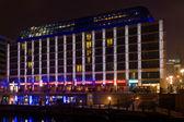 The Radisson Blu Hotel in the Christmas illuminations — Stock Photo