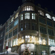 Stockfoto: Evening Berlin before Christmas. Charlottenstrasse.