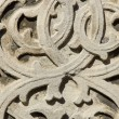 Stock Photo: Stone carving. Ornament.