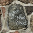 Declaration of love. The inscription on the stone. - Stock Photo