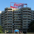 Residential development on Spittelmarkt and advertising Coca-Cola. Berlin. Germany — Stock Photo #19388585