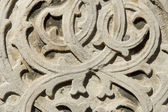 Stone carving. Ornament. — Stock Photo