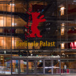 Berlinale Palast, the main venue the Berlinale International Film Festival — Stock Photo #19780289