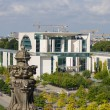 German Chancellery, view from the roof of Reichstag — Stock Photo