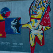 Berlin Wall. East Side Gallery. — Stock Photo