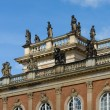 A fragment of the facade of the New Palace. Park San Souci. Potsdam - Stock Photo