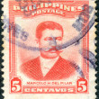 Postage stamp printed in the Philippines, is shown Marcelo H. del Pilar - Stock Photo