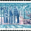 TUNISIA - CIRCA 1960: A postage stamp printed in Tunisia, is ded — Stock Photo