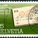 SWITZERLAND - CIRCA 1984: A stamp printed in Switzerland, dedicated to NABA-ZURI'84 National Stamp Show, Zurich, June 22-July 1, circa 1984 — Stock Photo