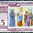 COLOMBIA - CIRCA 1954: A stamp printed in Colombia shows the Virgin of Chiquinquira, circa 1954 — Stock Photo