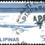 Постер, плакат: PHILIPPINES CIRCA 1987: A stamp printed in Philippines shows a Boeing 747 Jumbo Jet circa 1987