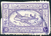 SAUDI ARABIA - CIRCA 1949: Postage stamp printed in Saudi Arabia shows the Airspeed Ambassador Airliner, circa 1949 — Stock Photo