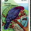SAINT VINCENT - CIRCA 1970: A postage stamp printed in Saint Vin — Stock Photo