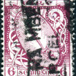 Stock Photo: IRELAND - CIRC1923: Postage stamp printed in Ireland shows the