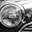 Radiator (engine cooling) and the lamp head light Rover Mini — Stock Photo #27636181