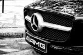 Radiator (engine cooling) supercar Mercedes-Benz SLS AMG (Black and White) — Stock Photo