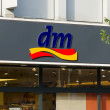 DM largest drugstore chain in Germany — Stock Photo