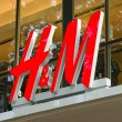 H & M Hennes & Mauritz AB is a Swedish multinational retail-clothing company — Stock fotografie