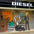 Diesel Store on Kurfuerstendamm. — Stock Photo