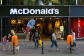 McDonald's on Kurfuerstendamm — Stock Photo