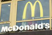 The McDonald's Corporation is the world's largest chain of hamburger fast food restaurants — Stock Photo