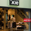 Stock Photo: Clothing store Pimkie on Kurfuerstendamm.