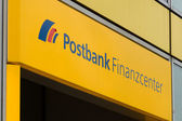 The emblem of Postbank. — Stock Photo