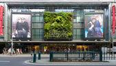 Shopping center Galeries Lafayette on Friedrichstrasse — Stock Photo