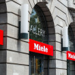 Stock Photo: Miele Gallery on Unter den Linden