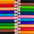 Stock Photo: Colored pencils. Background.