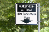 Pointer to the parking machine. Germany — Stock Photo
