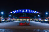 O2 World - the largest multifunctional indoor arena in Berlin — Stock Photo
