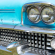 Постер, плакат: Headlamp full size car Buick Special 1958