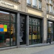 Microsoft Company store on Unter den Linden — Stock Photo
