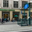 Starbucks Coffee on Friedrichstrasse, near a subway station Stadtmitte — Stock Photo