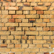 Brick wall. Background. — Stock Photo