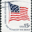 Stock Photo: Postage stamp printed in USA, shows state flag US(Fort McHenry)