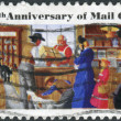Stock Photo: Postage stamp printed in USA, centenary of mail order business, originated by Aaron Montgomery Ward, Chicago, shows Rural Post Office Store