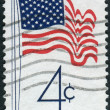 Postage stamp printed in the USA, shows a state flag in 1960 (50 stars - 50 states) — Stock Photo