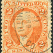 Revenue stamp printed in the USA, First Issue, shows Head of George Washington in Oval — Stock Photo