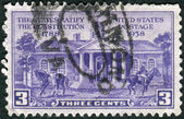 Postage stamp printed in USA, dedicated to the 150th anniversary of the ratification of the US Constitution, shows Old Court House, Williamsburg — Stock Photo
