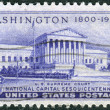 Stock Photo: Postage stamp printed in USA, dedicated to 150th anniversary of establishment of National Capital, Washington, DC, shows Supreme Court Building