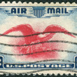 Postage stamps printed in USA, shows Eagle Holding Shield, Olive Branch and Arrows — Stock Photo #38055849