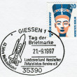Postage stamp printed in Germany, shows a Queen Nefertiti bust, Egyptian Museum, Berlin. Stamp of 1997 devoted to the 40th anniversary of spaceflight — Stock Photo #38056637
