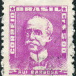 Stock Photo: Postage stamp printed in Brazil, shows writer, politician, diplomat and jurist, Rui Barbosde Oliveira