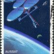 AUSTRALIA - CIRCA 1986: Postage stamp printed in Australia shows a communications satellite, circa 1986 — Stock Photo